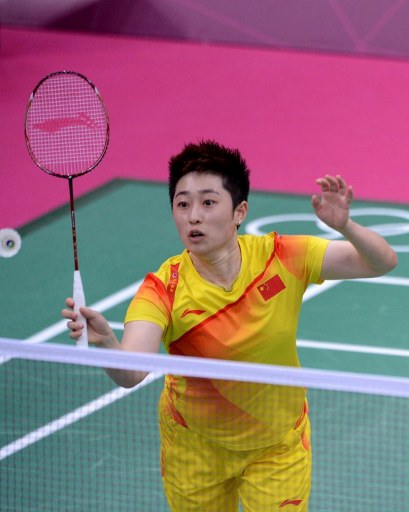 Chinese badminton player Yu Yang. ©AFP