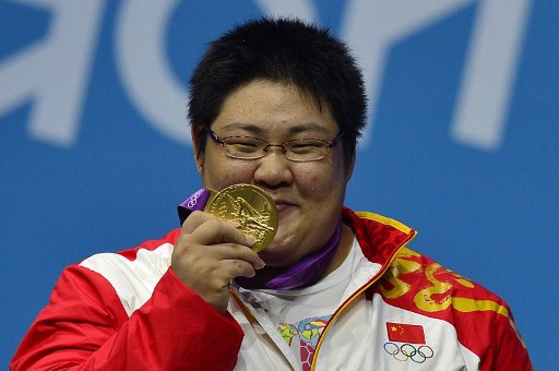 China's Lulu Zhou. ©AFP