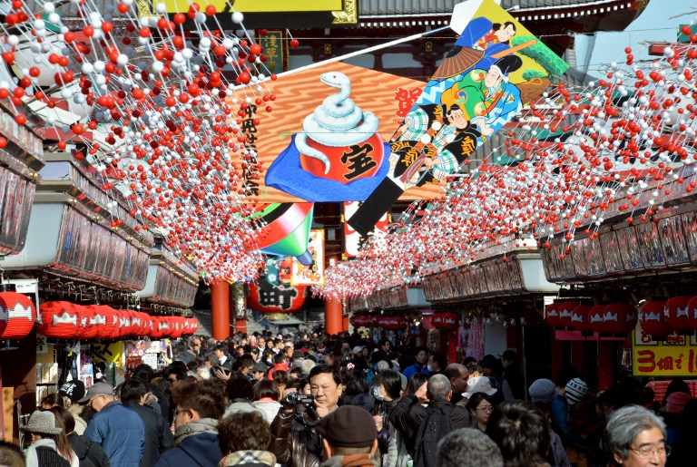 New Year decorations are displayed at the Nakamise shopping alley in Tokyo. ©AFP