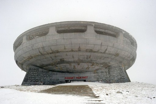 The crumbling oval skeleton of the House of the Bulgarian Communist Party. ©AFP