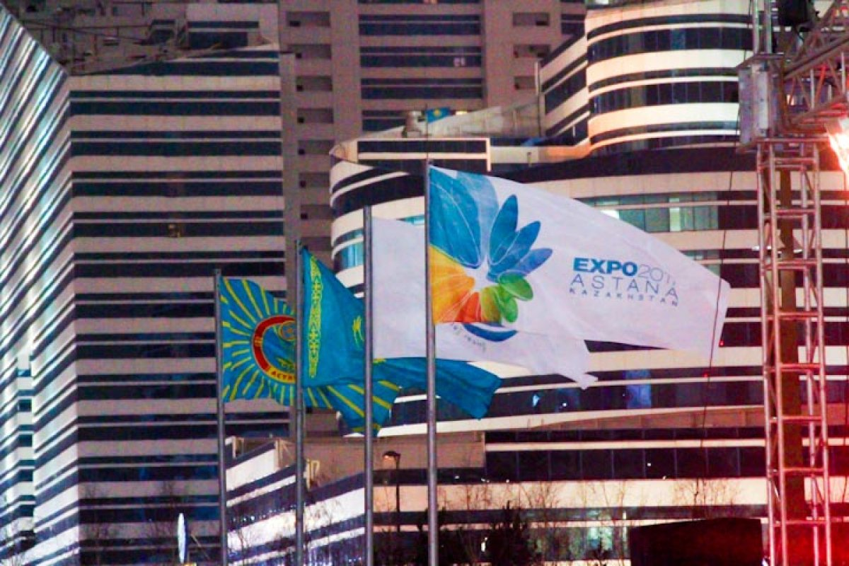 EXPO-2017 flag in Astana