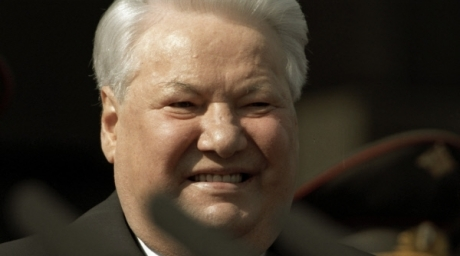 The first president of Russian Federation Boris Yeltsin. ©RIA Novosti