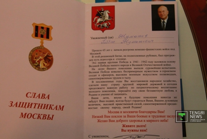 May 9 postcard signed by former mayor of Moscow Yuriy Luzhkov. Photo by Vladimir Prokopenko©