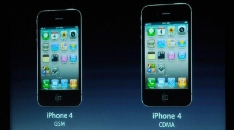 Introduction of the new iPhone 4s. ©AFP