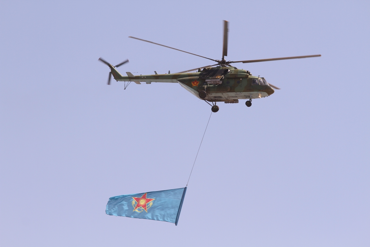 helicopter with flag
