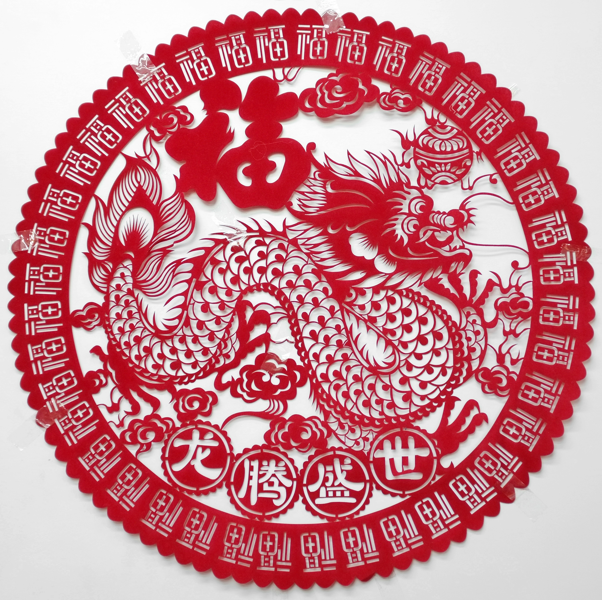 Riding the Dragon: 2012 predictions from Chinese masters ...