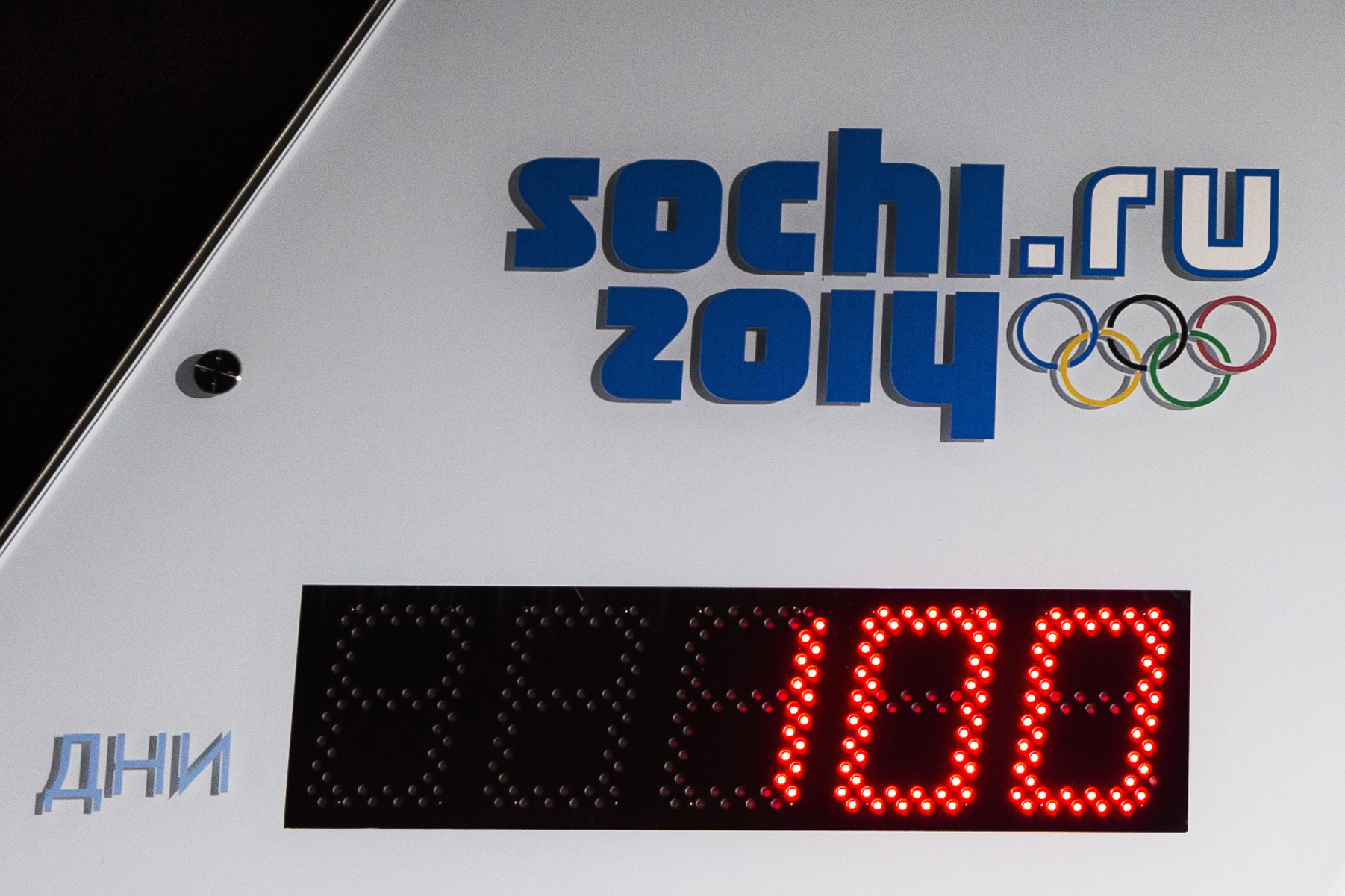 A digital display marks 100 days left to the start of the 2014 Winter Olympics at a park in central Sochi, October 29, 2013. REUTERS/Thomas Peter