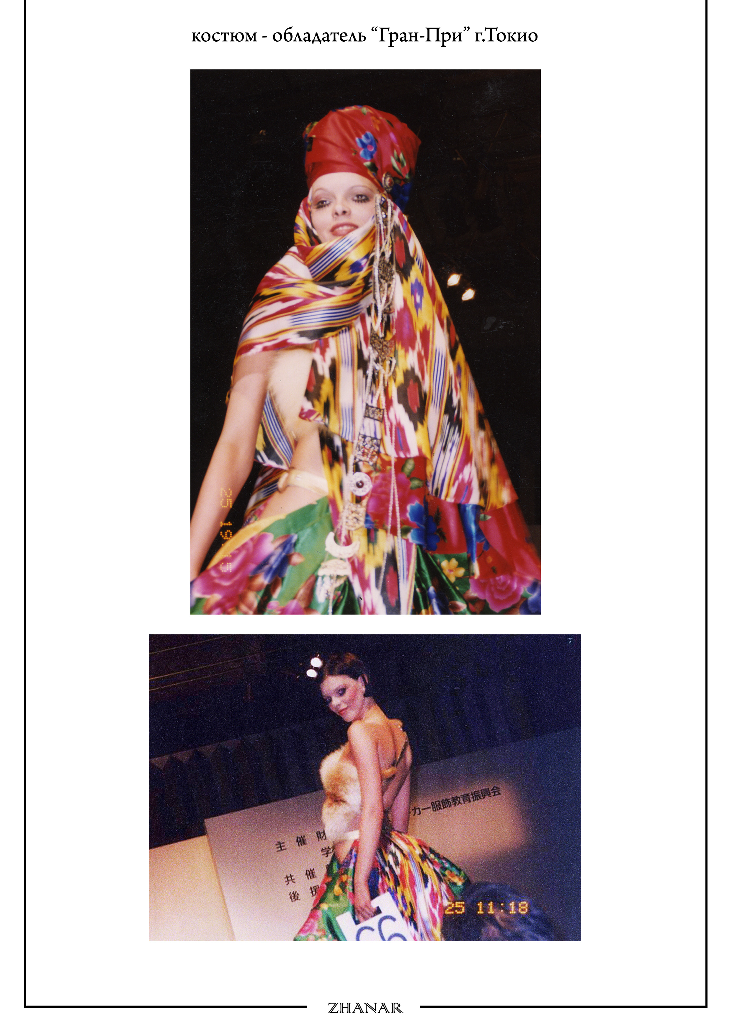 Zhanar Yerkingaliyeva's first big fashion triumph was in Tokyo with an outfit with blinding colors. Photo courtesy of Zhanar Yerkingaliyeva