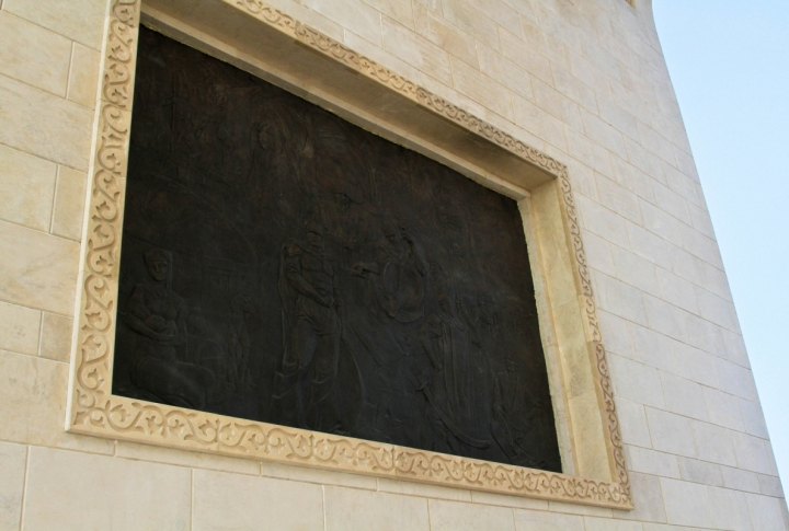 Bas-relief on the inside part of the Arch