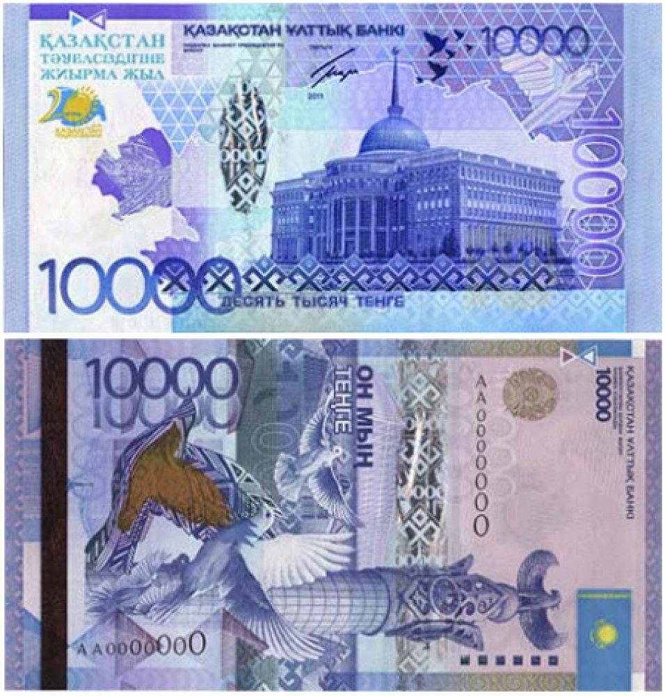 Best Paper Money Design