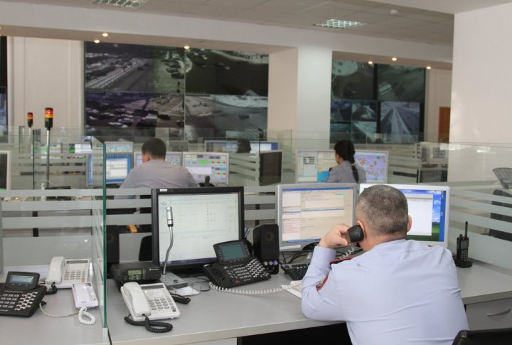 Operations control center. ©Tengrinews.kz