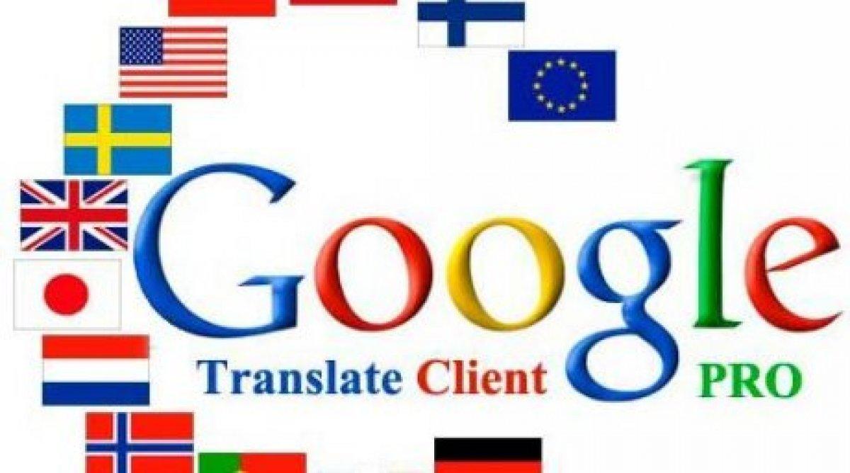 جوجل للترجمة تدعم الآن 103 لغة وتغطي 99٪ من مستخدمي الإنترنت