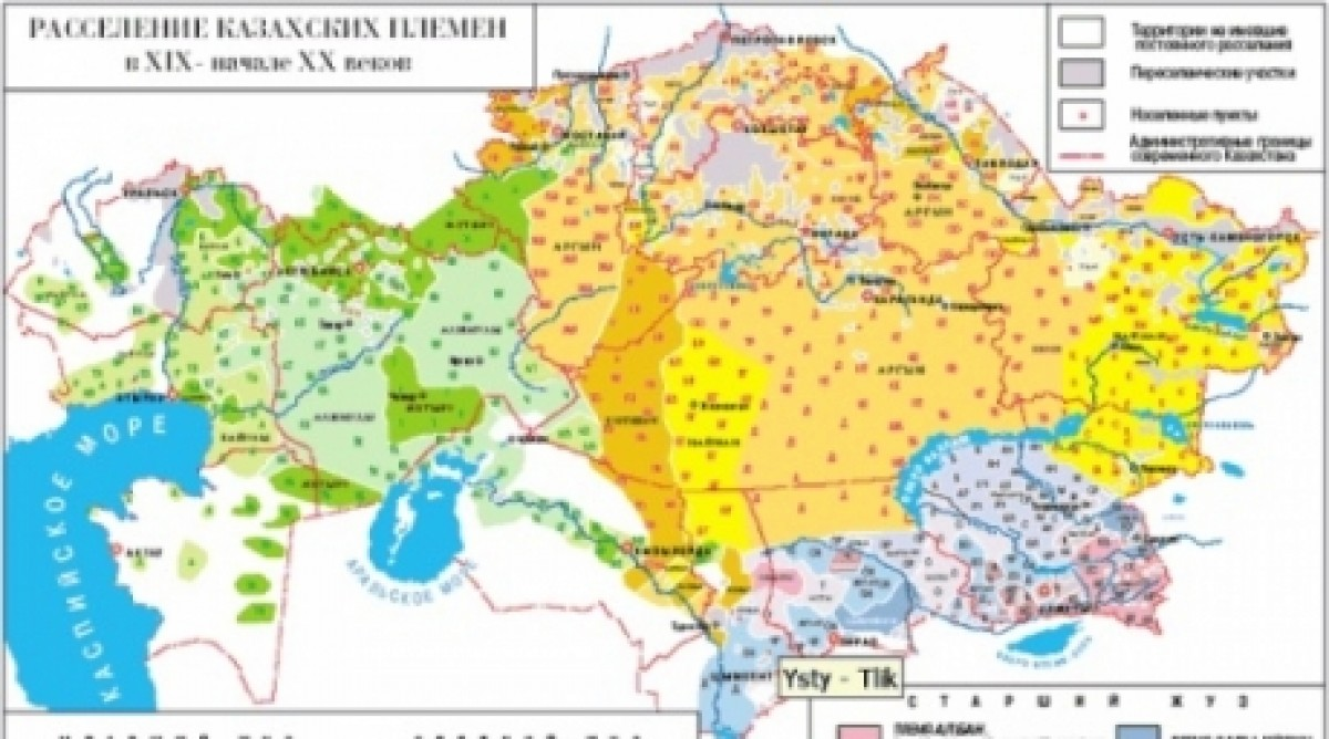 southern europe map with All Good Positions In Kazakhstan Are Held By Southern Clans 9919 on All Good Positions In Kazakhstan Are Held By Southern Clans 9919 likewise Bosnia Geographic Statistics together with Eurovelo 6 further Cruise To Risoyhamn also Biogeografia.