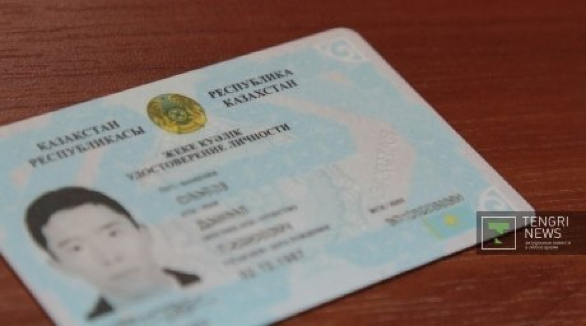 How to get the citizenship of Kazakhstan 81