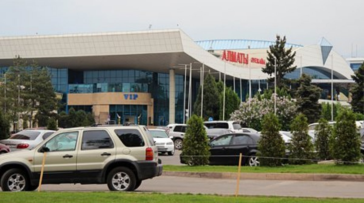 Karaganda Airport, Check Out Karaganda Airport : cnTRAVEL