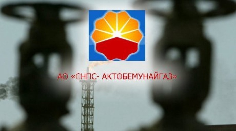The Logo of CNPC AktobeMunaiGas