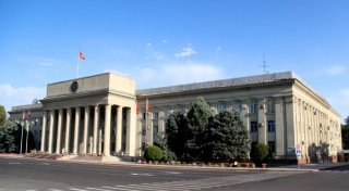 Kyrgyz Parliament. Photo courtesy of platforma.kg