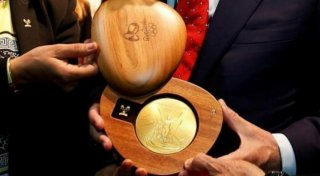 Gold medal of Rio Olympics. Photo courtesy of news.e23.cn