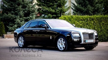 Rolls Royce Ghost. Photo courtesy of kolesa.kz