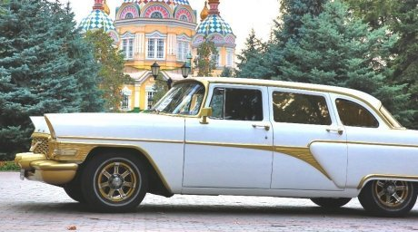 GAZ M13 Chaika. Photo courtesy of kolesa.kz